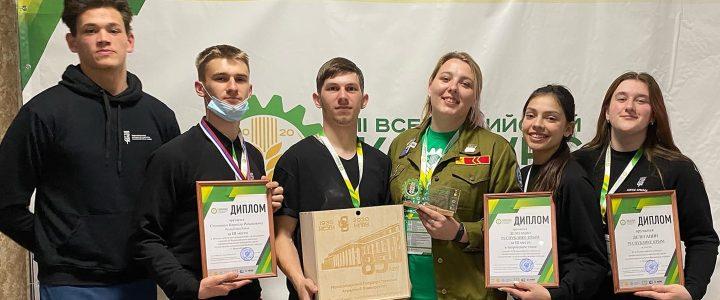Команда Крыма в ТОП-5 лучших студенческих сельскохозяйственных отрядов страны